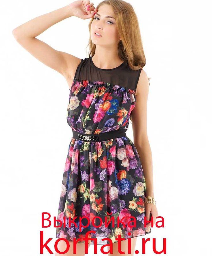 Выкройка платья в стиле бэби-долл: шьем самостоятельно. Сегодня платья в стиле бэби-долл популярны как никогда! Предлагаем вам выкройку одного из платьев...
