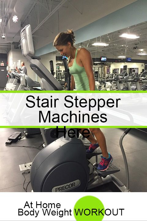 Check out this article to discover some of the benefits of using stair stepper machines. Read it here: http://athomebodyweightworkout.com/stair-stepper-machine/