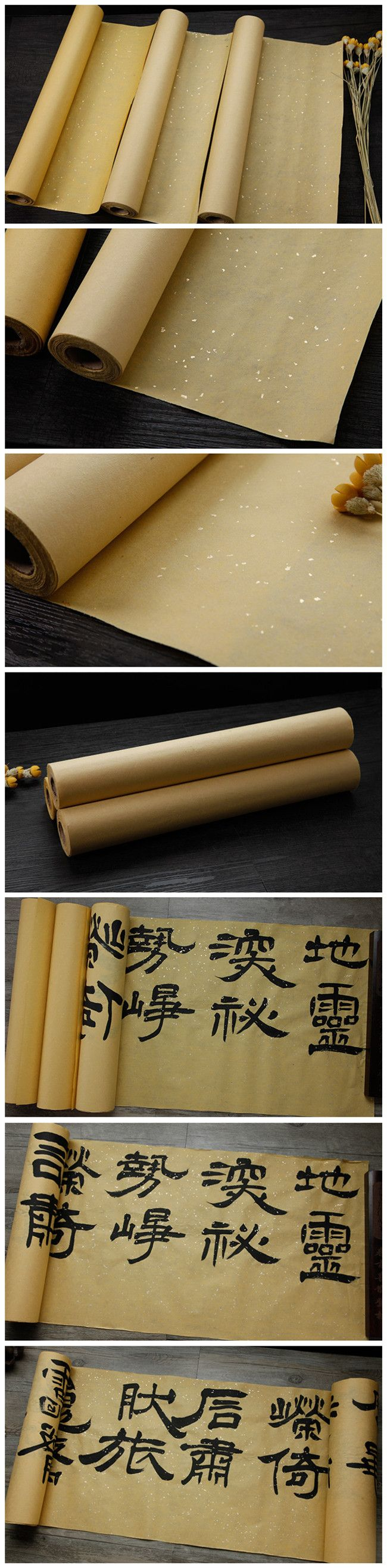 SJ015 Hmay Ancient paper Per Scroll [SJ015] - $19.99 : hmay rice paper manufacturer for calligraphy, brush painting&Chinese painting