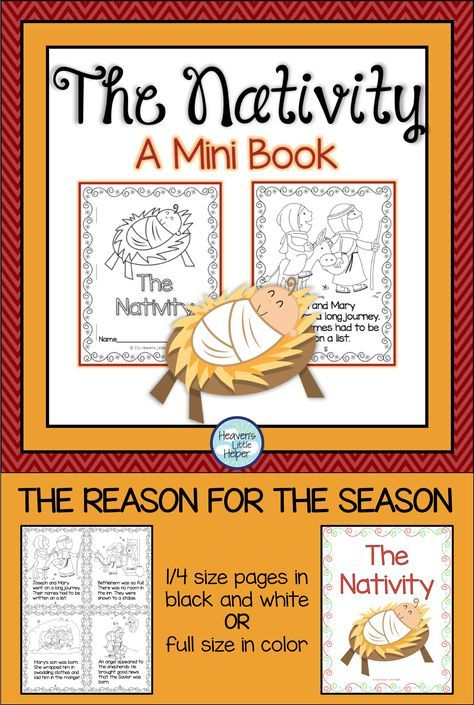 Printable story of The Nativity, The First Christmas. Great for Religious Education during Advent.