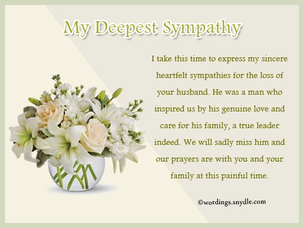 sympathy-messages-for-loss-of-spouse