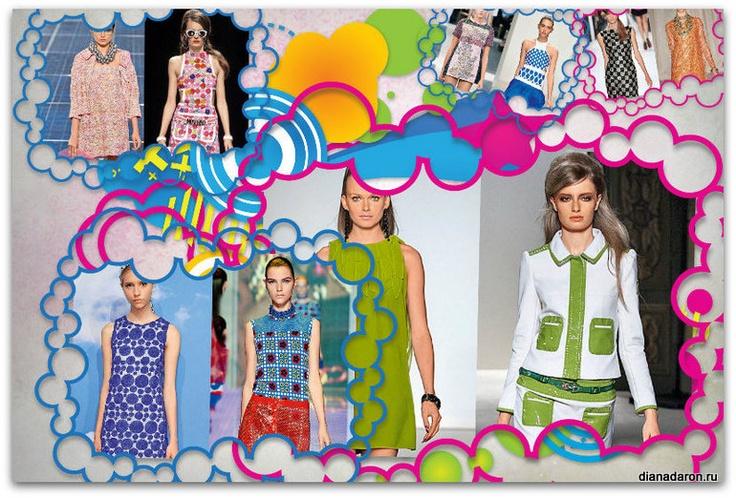 summer 2013 trends