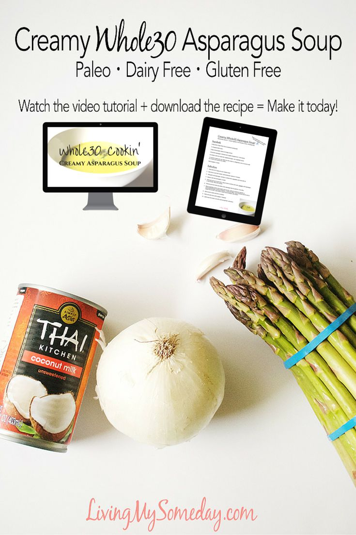 ... free, soy free, coconut milk recipes, coconut cream, asparagus soup