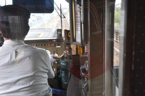 Lokführer Trans-Kyushu-Express bei Beppu