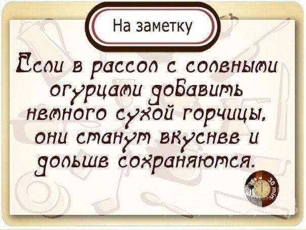 Gallery.ru / Фото #1 - кулинарные полезности - semynova