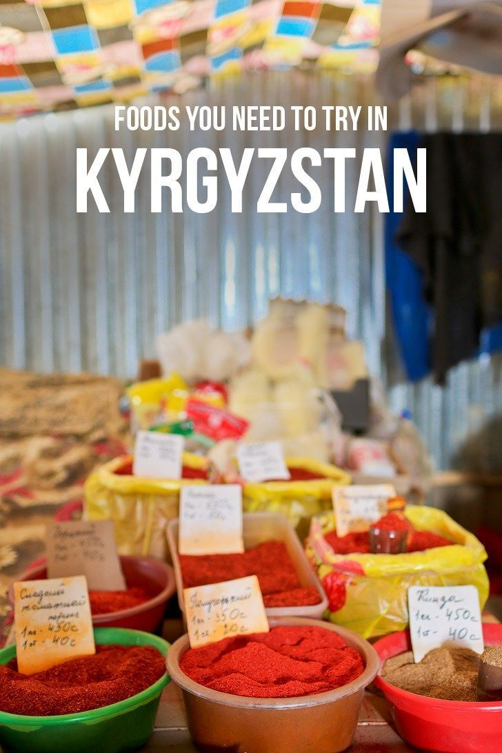 Kyrgyzstan Food You Must Try + Essential Tips for Your Kyrgyzstan Trip // localadventurer.com