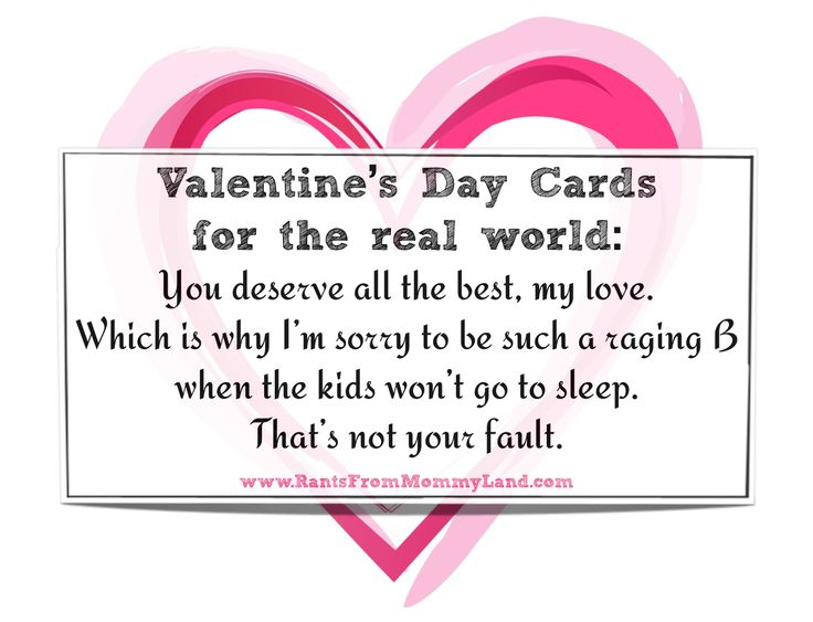 Valentines cards for the real world