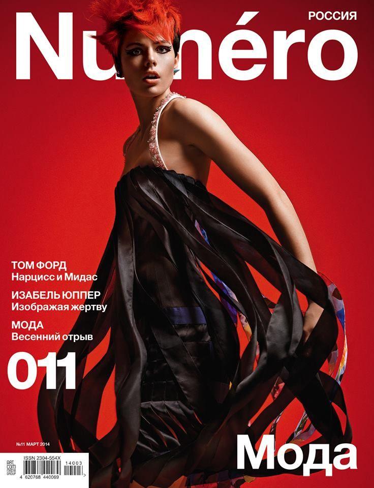Numéro Russia 011 Photography Thanassis Krikis, Fashion editor Aliona Isaeva, hair stylist Christos Kallaniotis, make up artist Tracey Grey Mann, featuring model Rosie Tapner.