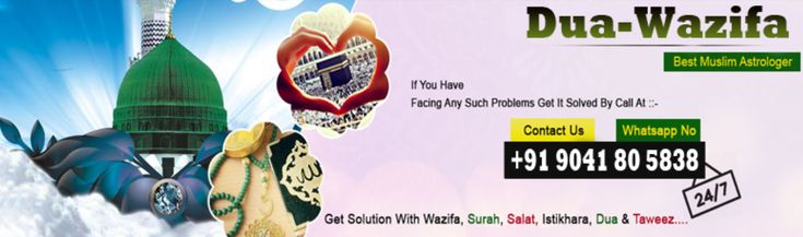 Wajifa for Rizq is read to increase income and to increase sources of income. If you are facing the problem of low income and high expenses to handle such situations you can read this Wajifa and then you will have increase in your income.