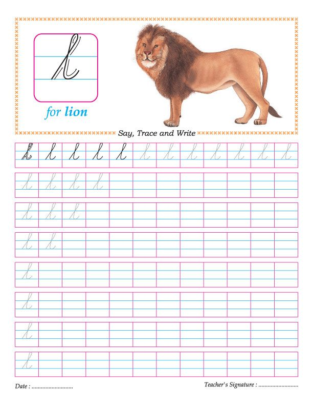 Cursive small letter l practice worksheet | Download Free Cursive small letter l practice worksheet for kids | Best Coloring Pages