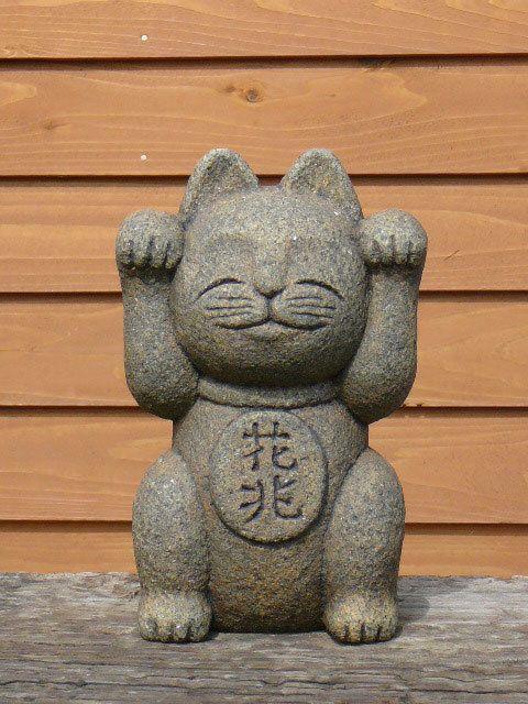 Япония коллекция исцеления кшитигарбха / сделаны из гранита / jizo 地蔵 / H 20 см | Предметы для коллекций, Религия и духовность, Христианство | eBay!