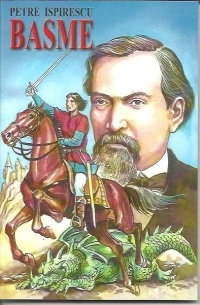 Sustinem si promovam valorile romanesti iar astazi ne amintim de povestitorul roman Petre Ispirescu!  Copilaria inseamna basme, iar basmele inseamna Petre Ispirescu! :)