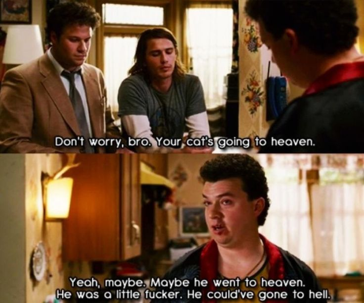 <3 Pineapple Express