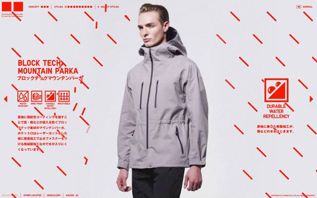 Uniqlo. The Japanese brand has just launched a new website called Uniqlo Innovation Project.      Fall/Winter products are presented in a sort of infinite catwalk where product characteristics are brought to life through icons and minimal animations.