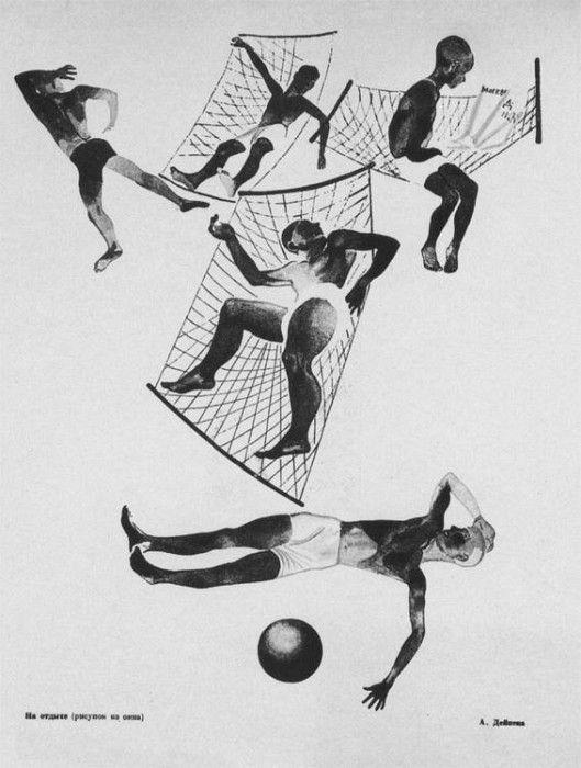 1927 На отдыхе (рис. из окна). Илл. из ж. «Красная нива» (1927. № 32). Александр Александрович Дейнека