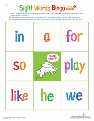 Preschool Sight Words Printable Board Games Worksheets: Pre-Kindergarten Sight Words Bingo Worksheet