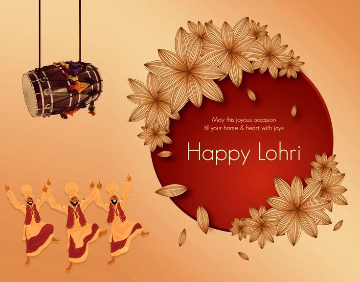 Happy Lohri 2017 Images Free Download
