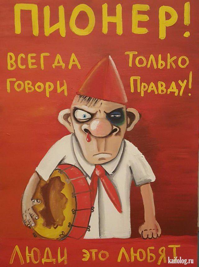 Картинки Васи Ложкина (45 картин)