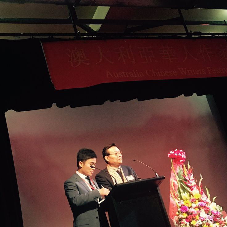 2016 Chinese Writers Festival, Richmond Theatrette, Melbourne https://storify.com/smalljugs/the-wrap-up-chinese-writers-festival?utm_campaign=website&utm_source=email&utm_medium=email