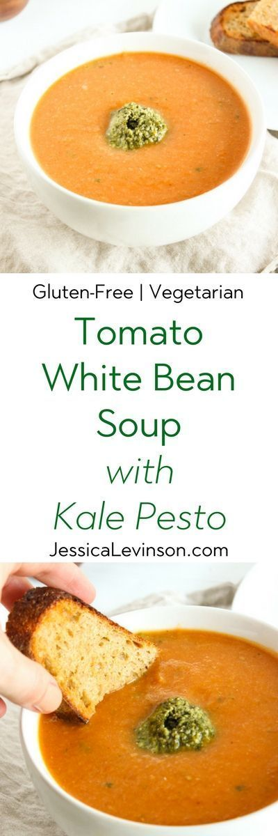 Warm up this fall and winter with a bowl of tomato white bean soup topped off with a dollop of kale pesto. #Glutenfree #vegetarian #veganfriendly #soup #tomatosoup #beans #pesto #coldweatherfood #healthyrecipes