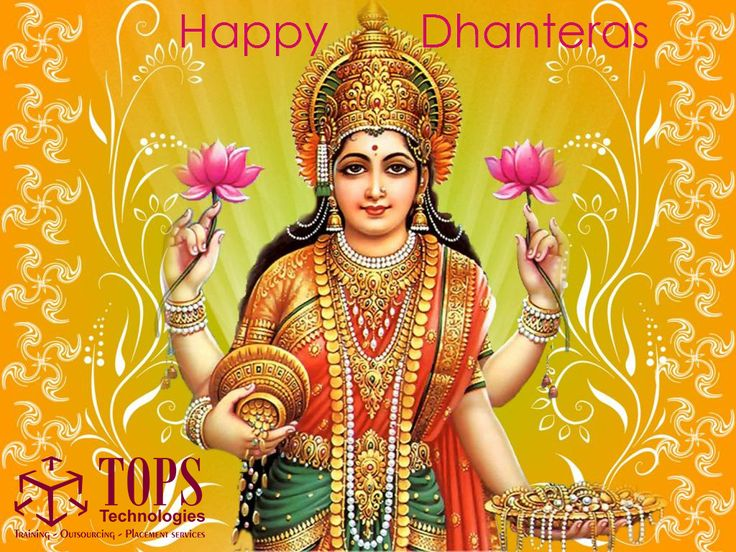 Happy Dhanteras to All from TOPS Technologies. #HappyDhanteras… a1ff6320c90c733ecebcea8327bf426e  happy dhanteras happy diwali