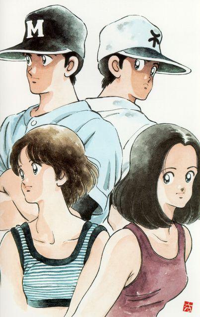H2 (my favorite manga)
