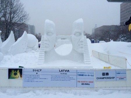 国際雪像コンクールは、力作・話題作ぞろい!【2016結果発表】 | 札幌ぶらぶらダイアリー #SnowFestival  #雪まつり