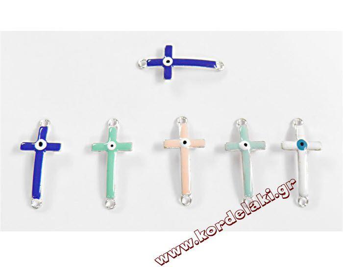Μεταλλικός σταυρός με σμάλτο και ασημί περίγραμμα για μπομπονιέρες βάπτισης, μαρτυρικά, βραχιόλια ή για οτιδήποτε έχετε φανταστεί.