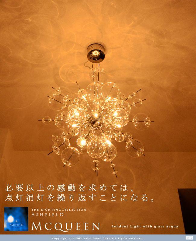 japanbridge | Rakuten Global Market: Pendant lights-lighting-light-fashionable-stylish-chrome-glass-bubbles-sphere-dining-bedroom-door-entrance-decorations-designer-wacky-OF-021/10-easy mounting