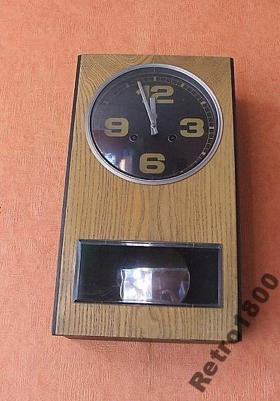 stary zegar ścienny  PREDOM METRON WAHADŁOWY