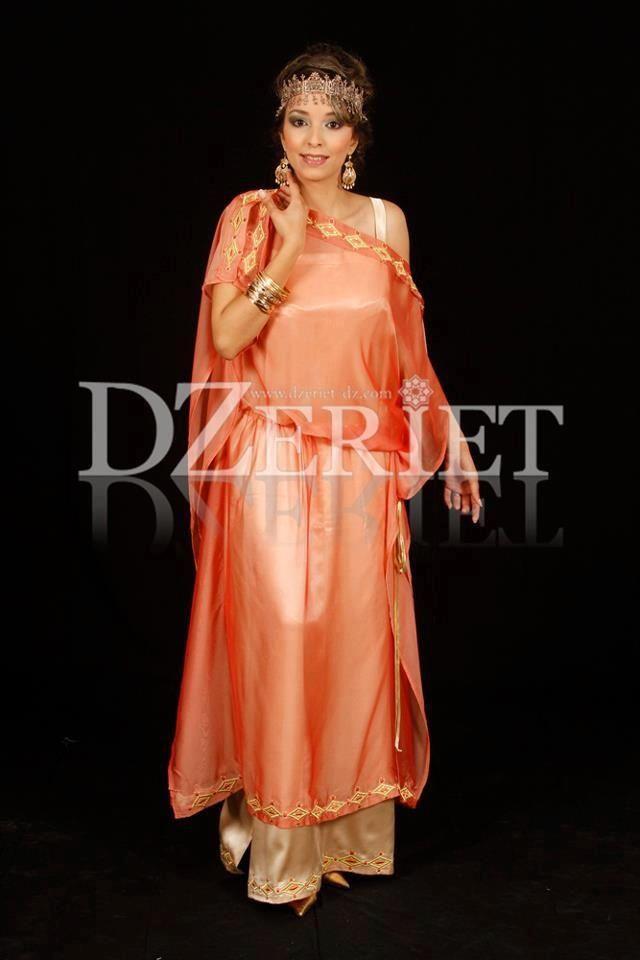 Chaoui Dress