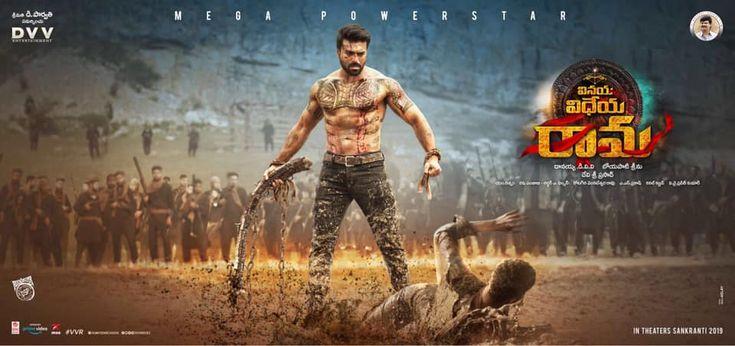 Download vinaya vidheya rama movie photos posters hd