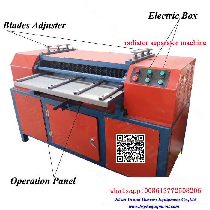 scrap air conditioner aluminum and copper radiator separator
