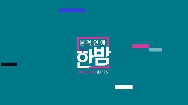 #Directors cut SBS/Broadcasting SBS Visual Communication Team 2016.12 Role:All Software:After effects/Photoshop/illustator Sound:cubesato - j87keem@naver.com facebook.com/heonjoong.kim instagram.com/j87keem