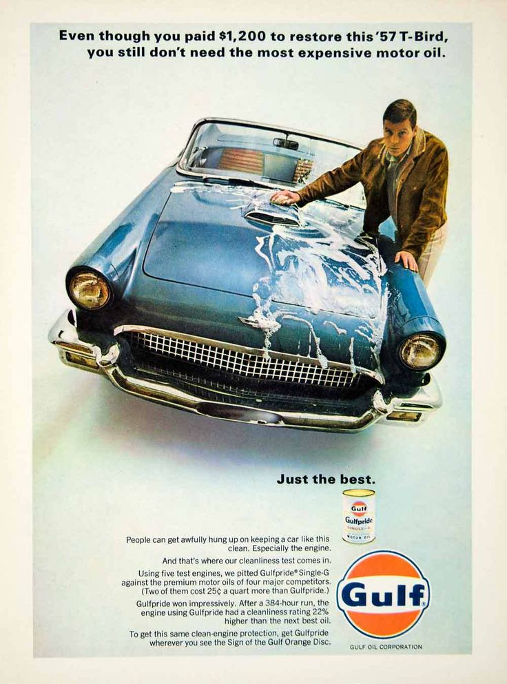 118 best old advertisements images on pinterest old ads for The best motor oil in the world
