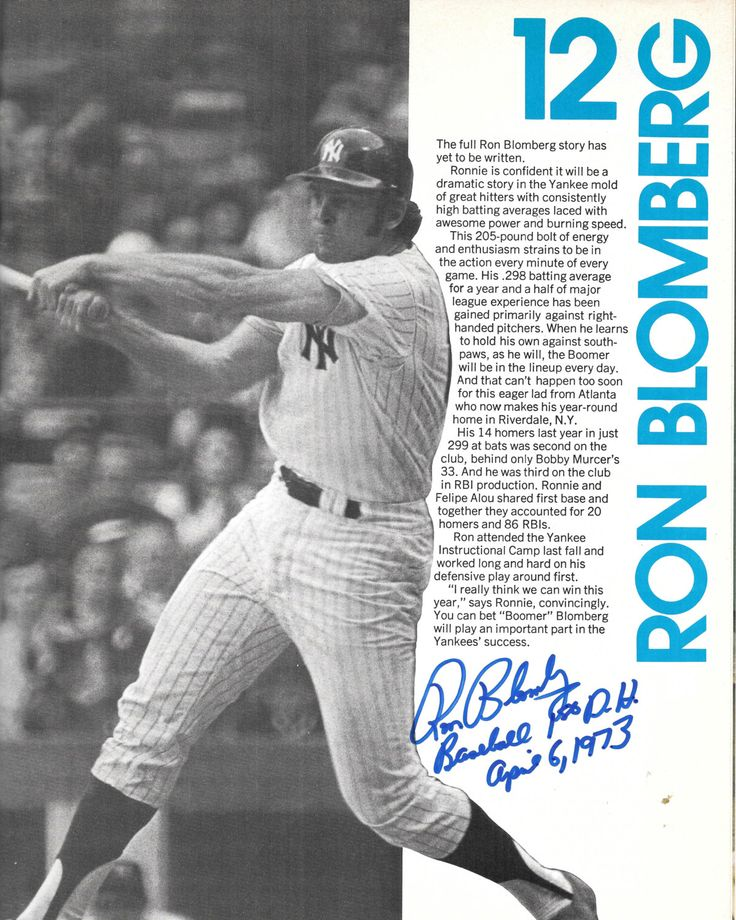 "NY Yankee 1st Baseman and Baseball's Very 1st Designated Hitter Ron Blomberg Signed Autographed 1973 NY Yankee Yearbook ""Free Shipping"" by SANDJCRAFTSANDTHINGS on Etsy"