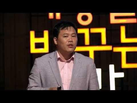 세바시 215회 위대함의 탄생 :퍼짐의 법칙 @송인혁 '스파크' 저자