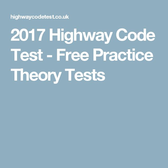 2017 Highway Code Test - Free Practice Theory Tests
