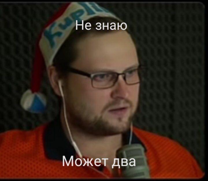 Картинки куплинова мемы
