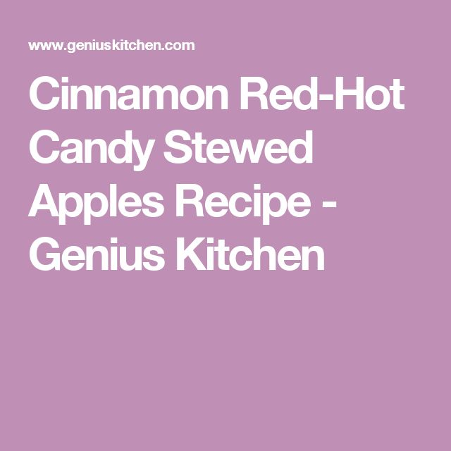 Cinnamon Red-Hot Candy Stewed Apples Recipe - Genius Kitchen