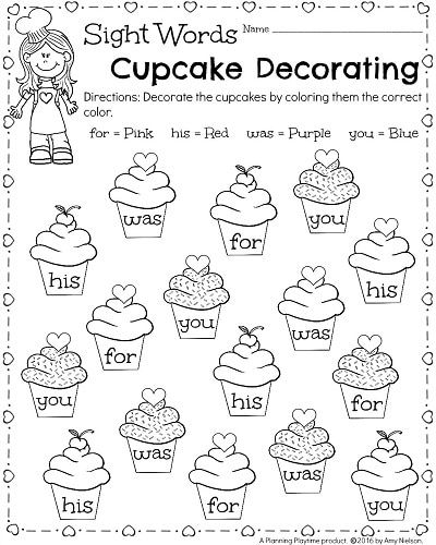 Kindergarten Sight Words Worksheet for February