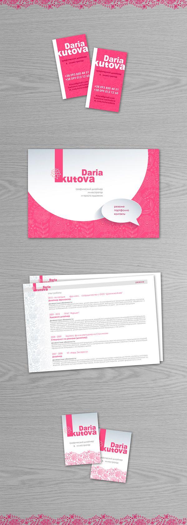 Дизайн портфолио и визитка для меня on Behance