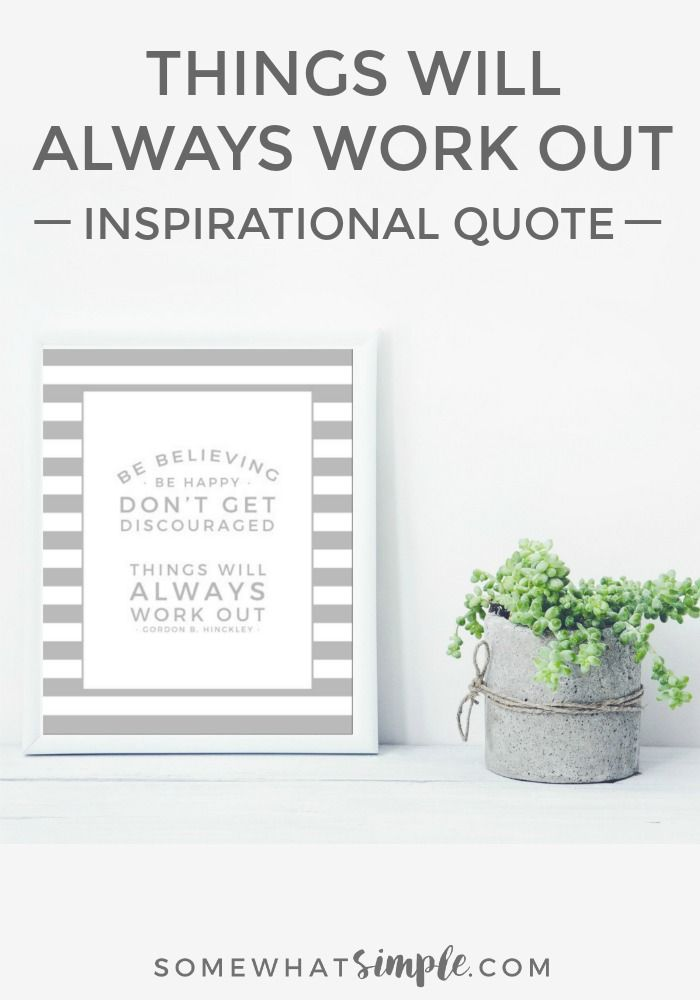 celebrate essay inspirational other yourself When you sit back and dictate to others what you want done without being willing to do it yourself,  and even celebrate  be the first to get inspirational.