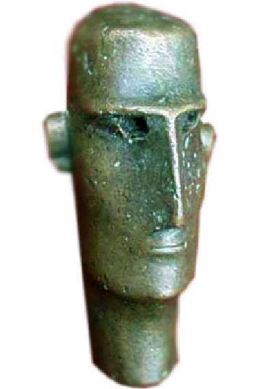 Koban Culture (The Koban culture (ca. 1100 to 400 BC) is a late Bronze Age and Iron Age culture of the northern and central Caucasus. It is preceded by the Colchian culture of the western Caucasus and the Kharachoi culture further east.  It is named after the village of Koban, Northern Ossetia, where in 1869 battle-axes, daggers, decorative items and other objects were discovered in a kurgan. Later, further sites were uncovered in the central Caucasus)