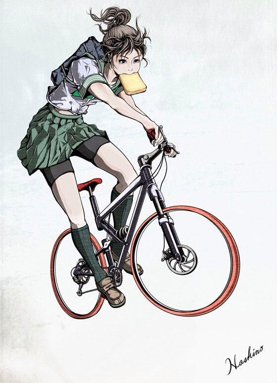 bikefreedom