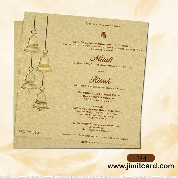 wedding invitation card format marathi wording%0A A unique wooden laser cut design invitation card made from textured paper  with golden shimmer
