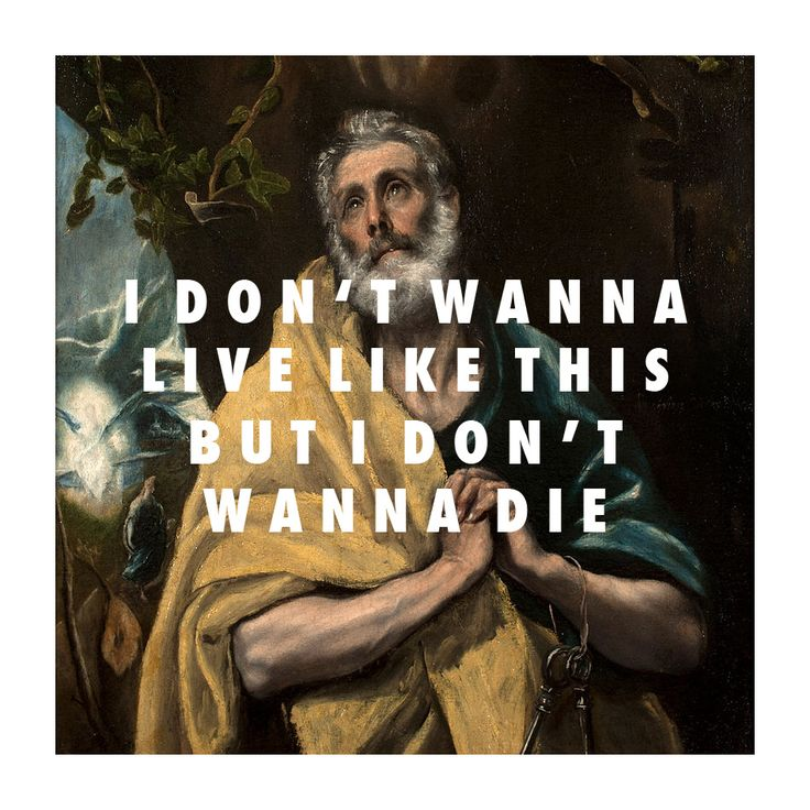 El Greco, Saint Peter in Tears (1587) / Vampire Weekend, Finger Back (2013)
