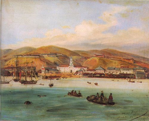 LA ADUANA EN EL CENTRO DE VALPARAÍSO  oleo sobre tela.  Museo Municipal de Bellas Artes de Valparaiso, Chile