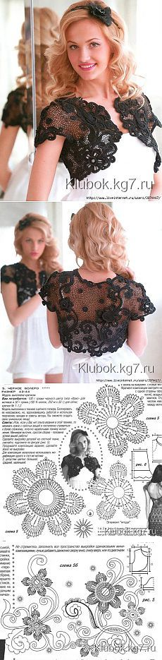 Irish-Black Bolero Crochet...♥ Deniz ♥                                                                                                                                                      More