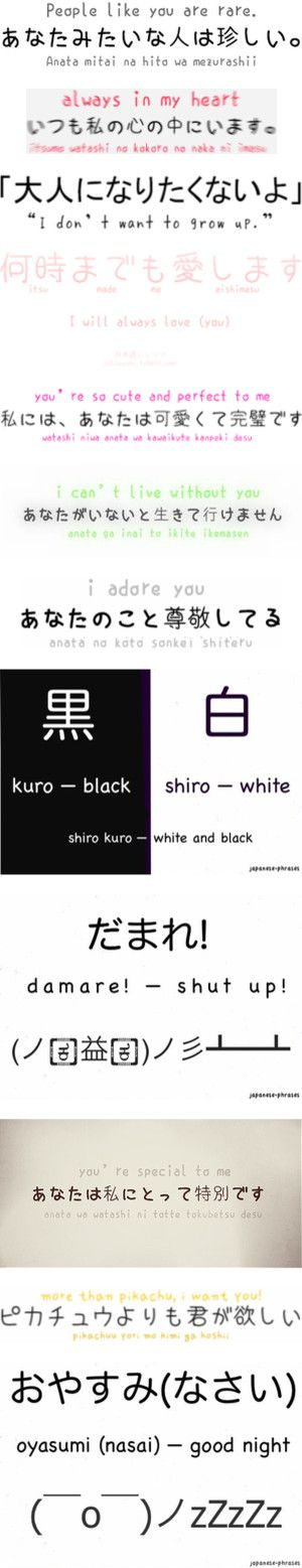 """Japanese Words :3"" by miuraharuma-anon ❤ liked on Polyvore"
